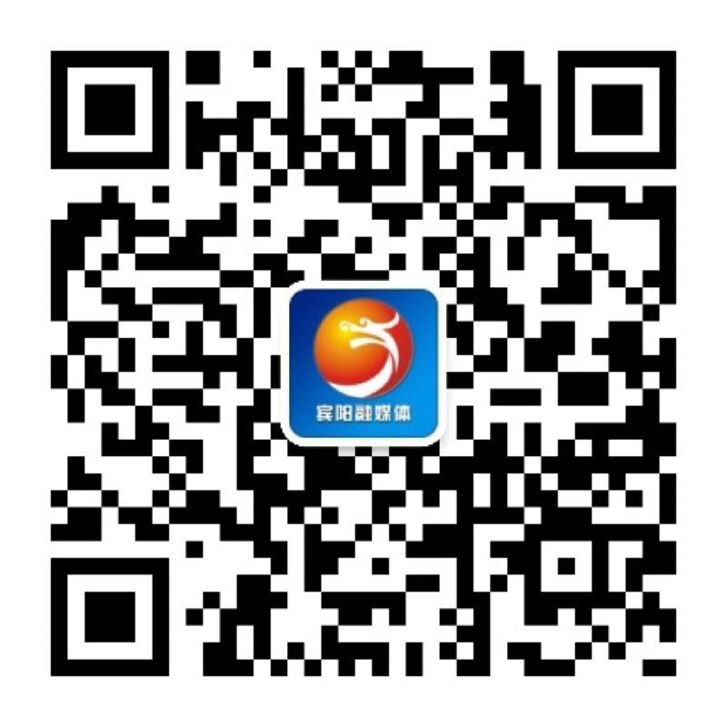 微信图片_20201019182011