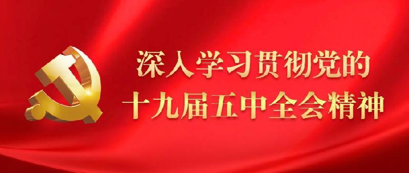 建党节党建教育活动公众号首图(1)