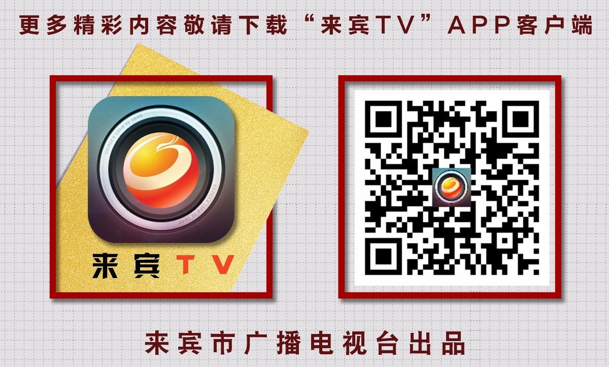微信图片_20201001101652.jpg